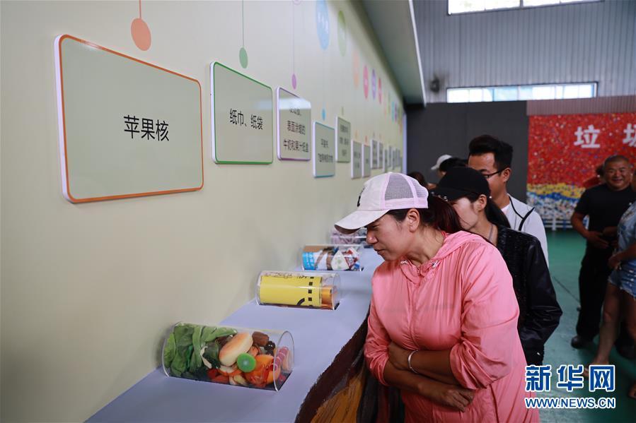 (社会)(2)宁夏贺兰打造生活垃圾科普教育基地