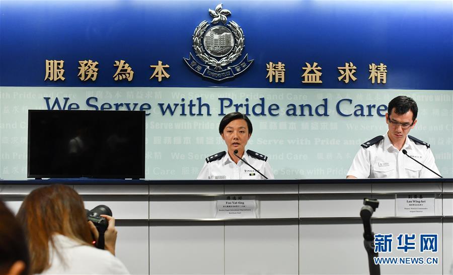 (港澳台·图文互动)(1)香港警方呼吁市民遵守机场临时禁制令 切勿以身试法