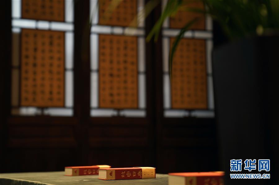 (文化)(1)2020年《故宫日历》发布 纪念紫禁城建成六百年