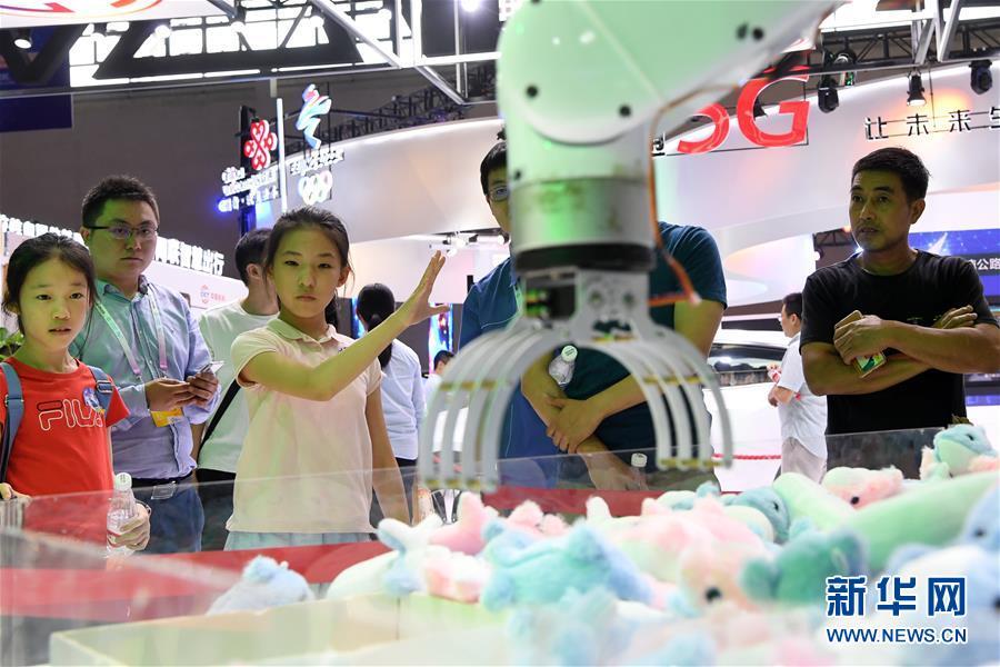 (社会)(1)5G技术亮相2019中国国际智能产业博览会