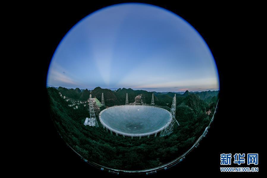 """(社会)(7)""""中国天眼""""的昼与夜"""