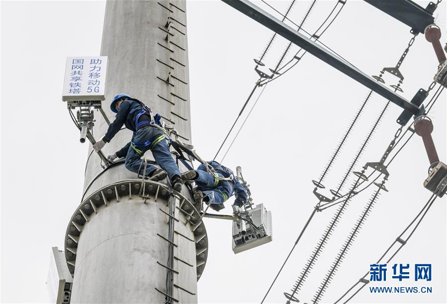 """(科技)(1)新疆首个""""电塔+5G""""基站建成"""