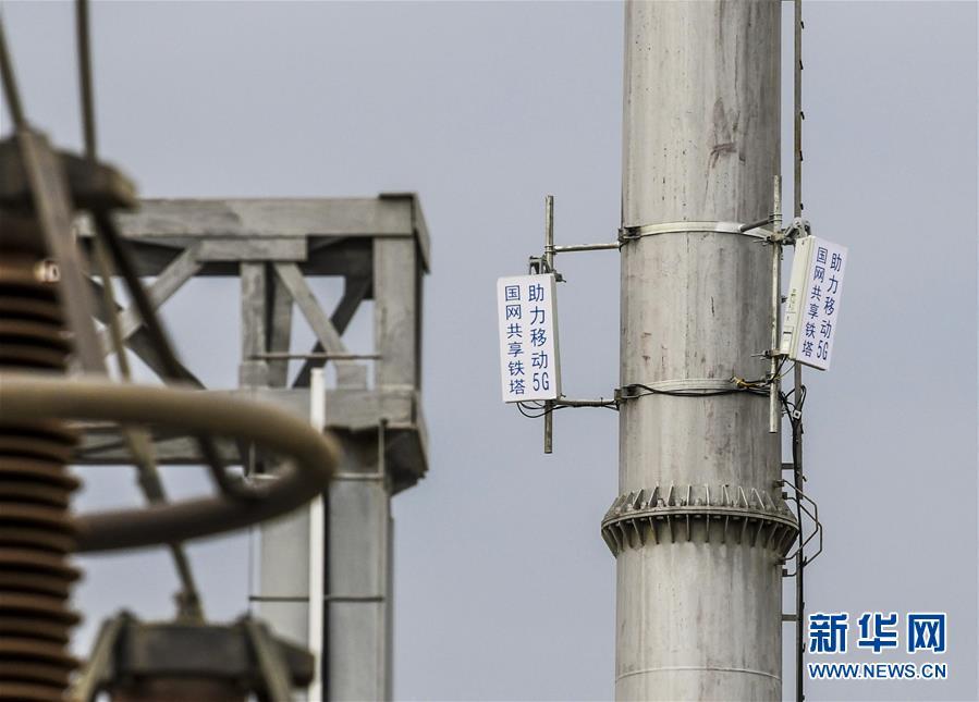 """(科技)(2)新疆首个""""电塔+5G""""基站建成"""