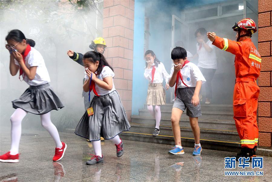 (教育)(1)消防安全进课堂