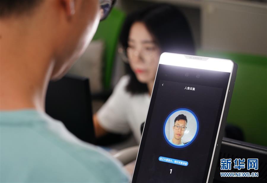 (教育)(1)人脸识别 通行校园
