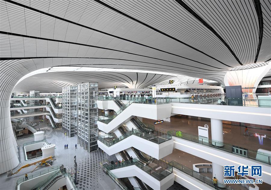 (社会)(1)北京大兴国际机场投运在即