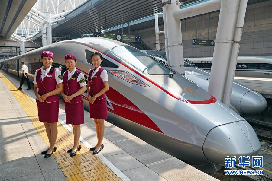 (经济)(1)京雄城际铁路(北京段)进入运行试验阶段