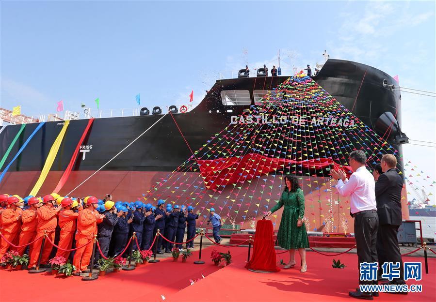 (经济)(3)大船集团山船重工建造的第100艘船交付