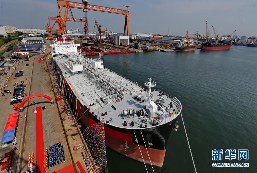 (经济)(2)大船集团山船重工建造的第100艘船交付