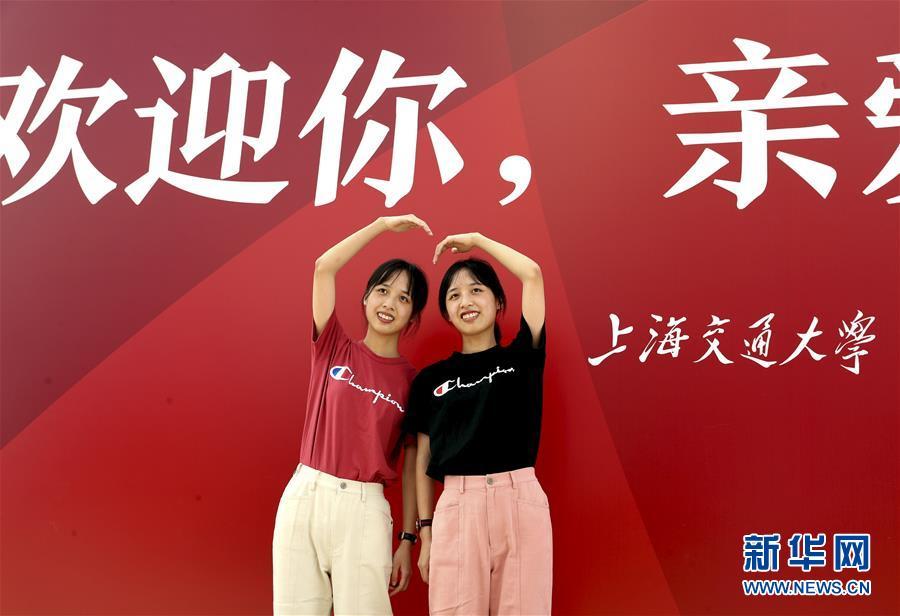 (教育)(1)上海交通大学迎2019级万名新生