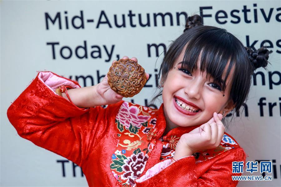 (国际)(1)菲律宾:多彩月饼迎中秋
