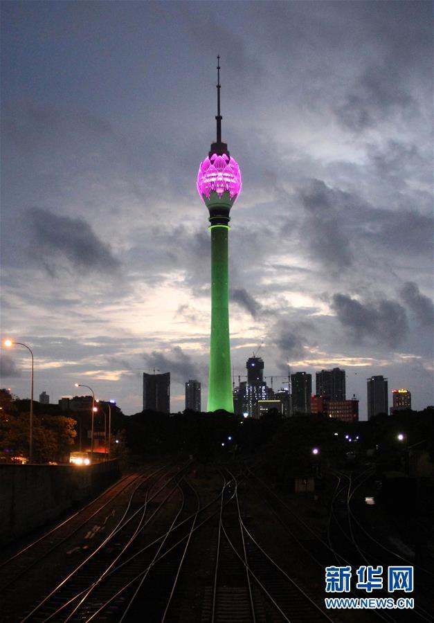 (国际)(4)中企承建的斯里兰卡莲花电视塔举行竣工庆典