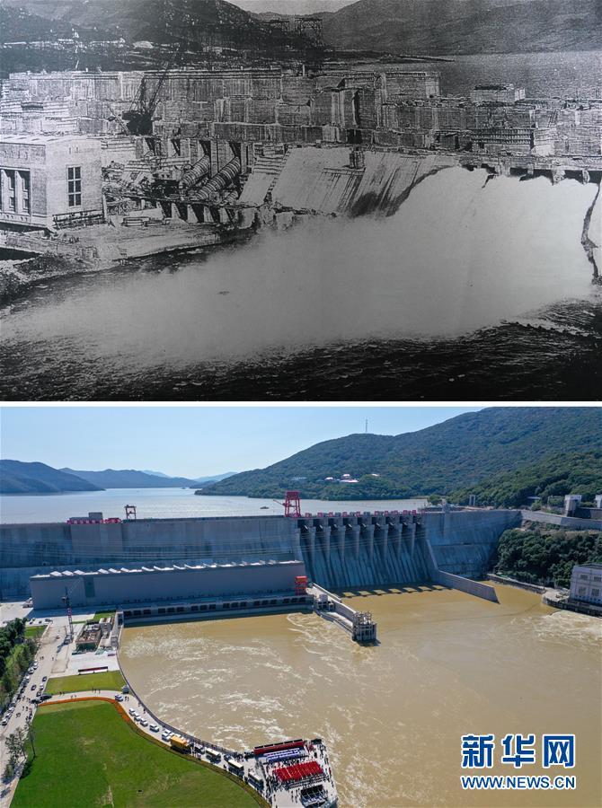 (图文互动)(2)吉林丰满水电站重建后首台机组正式投产