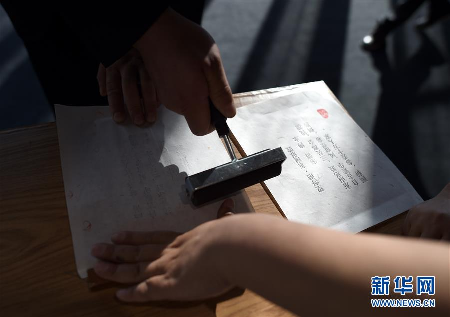 (文化)(2)浙江·中国非物质文化遗产博览会开幕