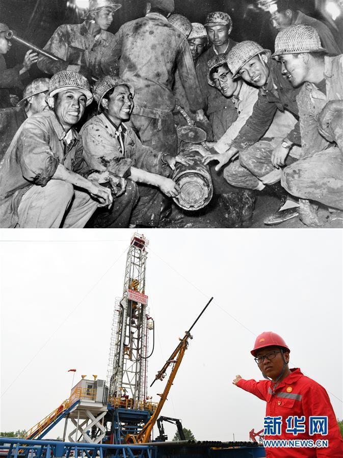 (壮丽70年·奋斗新时代)(10)70年时光流影 70行见证发展