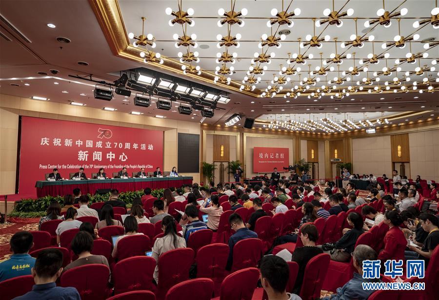 国庆70周年活动新闻中心举办集体采访 介绍群众游行、志愿者服务