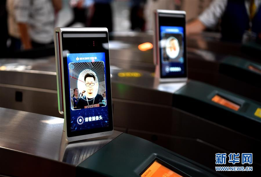 """(社会)(1)郑州地铁进入""""刷脸时代"""""""