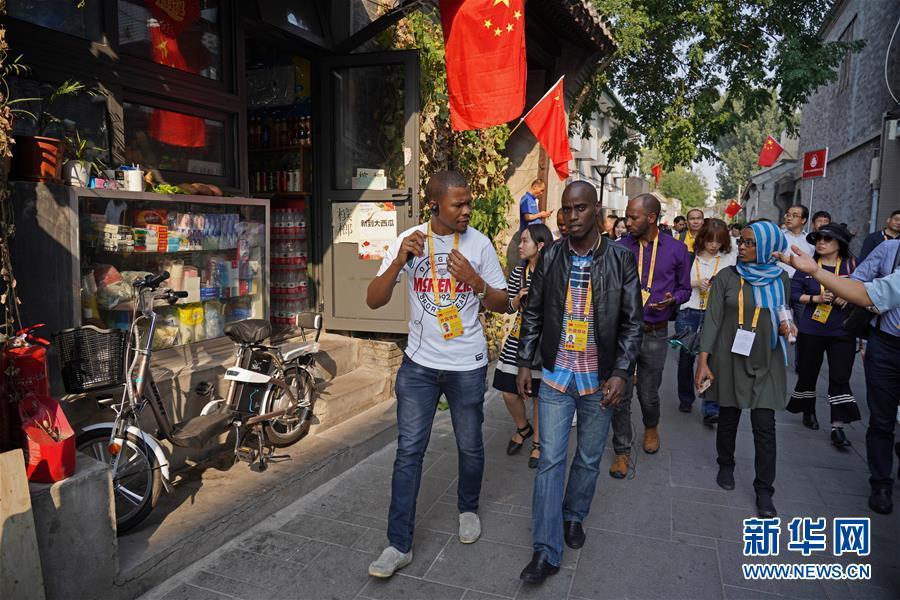 (新华网)(1)中外媒体走进北京胡同
