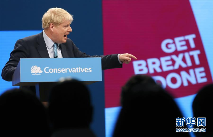 """(国际)(1)英国首相呼吁欧盟接受新""""脱欧""""方案"""