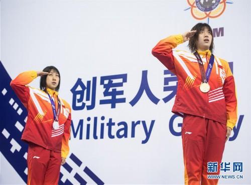 (军运会)(1)水上救生——女子50米假人救生:中国队包揽冠亚军