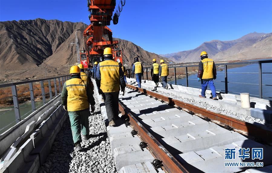 (经济)(6)拉林铁路第二次跨越雅鲁藏布江