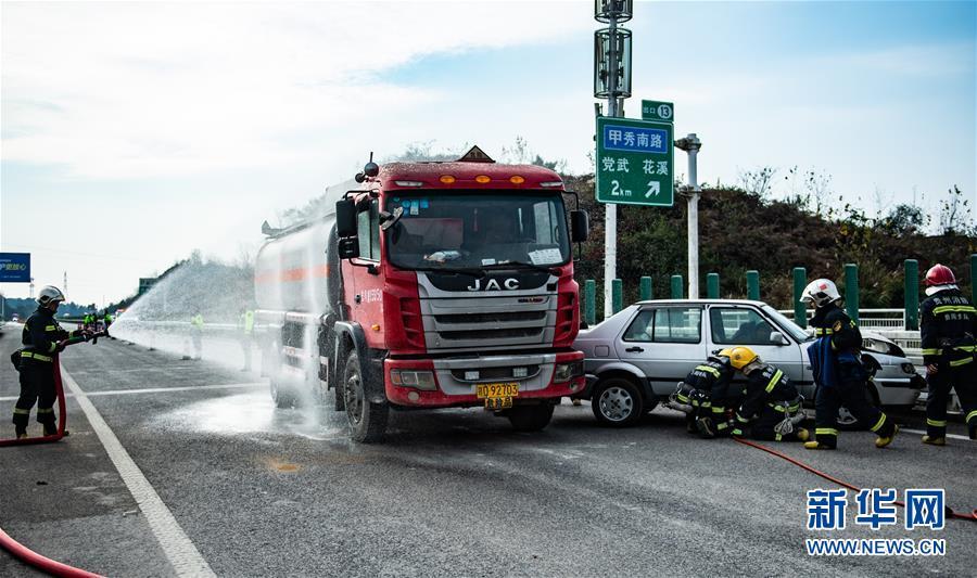 (社会)(1)贵州举行高速公路凝冻灾害应急演练