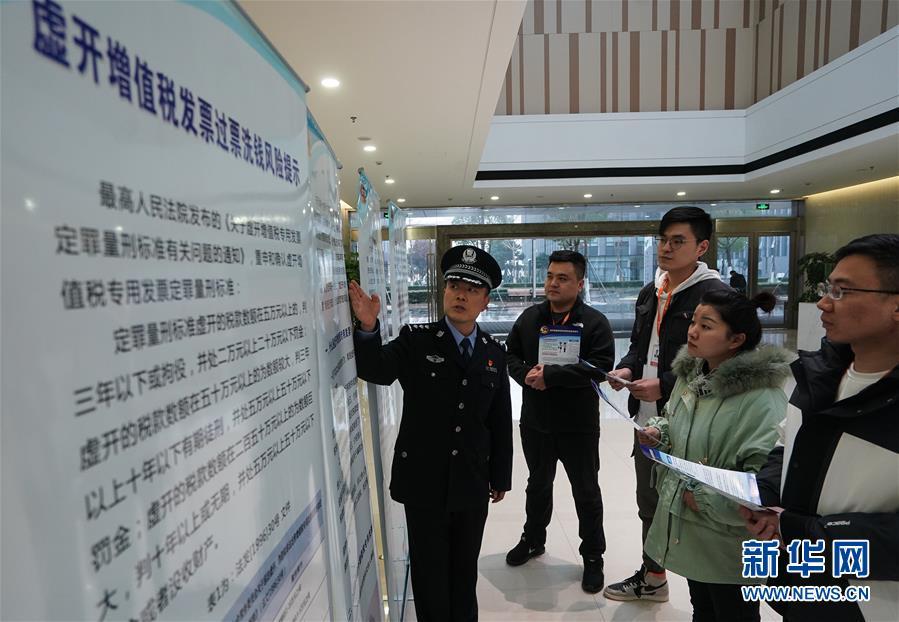 (社会)(1)南京:民警送法宣传进企业