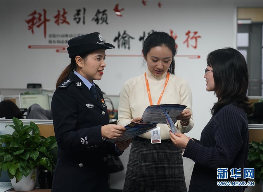 (社会)(4)南京:民警送法宣传进企业