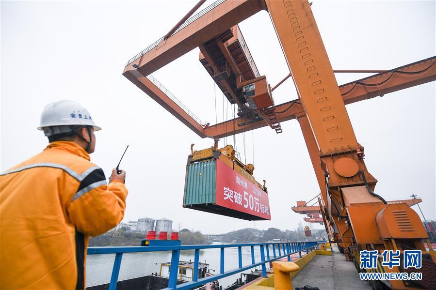 (经济)(1)浙江湖州港内河集装箱年吞吐量突破50万标箱 外贸增长显著
