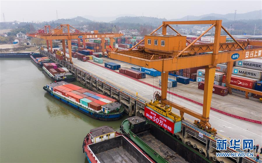 (经济)(8)浙江湖州港内河集装箱年吞吐量突破50万标箱 外贸增长显著
