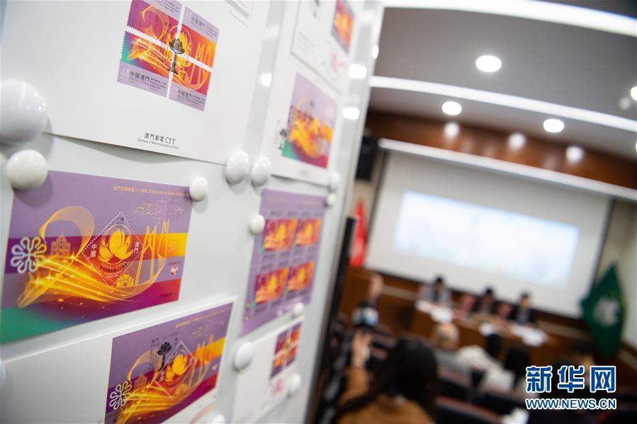 (澳门回归20周年·XHDW)(3)澳门邮电局将发行两套纪念邮品