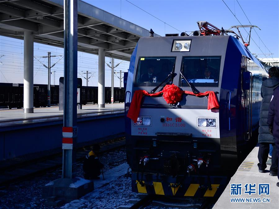 (经济)(9)敦煌铁路全线开通运营