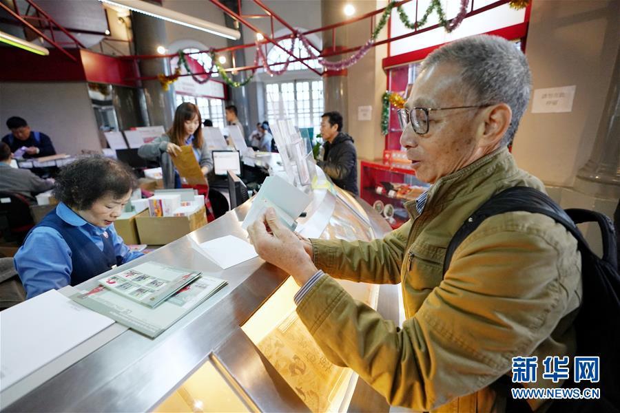 (澳门回归20周年·图文互动)(1)邮票中的澳门回归祖国20年