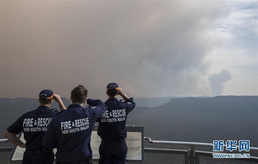 (国际)(1)澳大利亚新南威尔士州林火持续