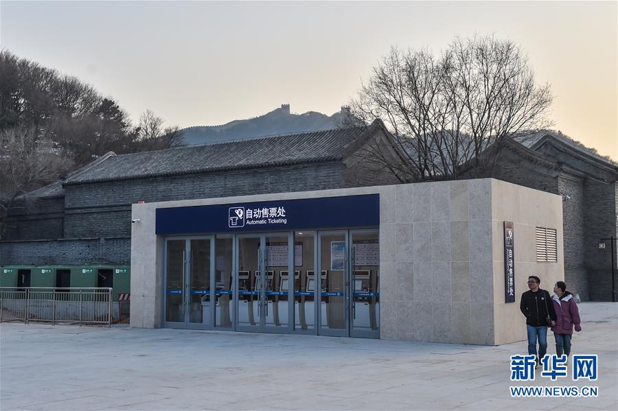 (社会)(1)北京至张家口高铁将于30日开通运营