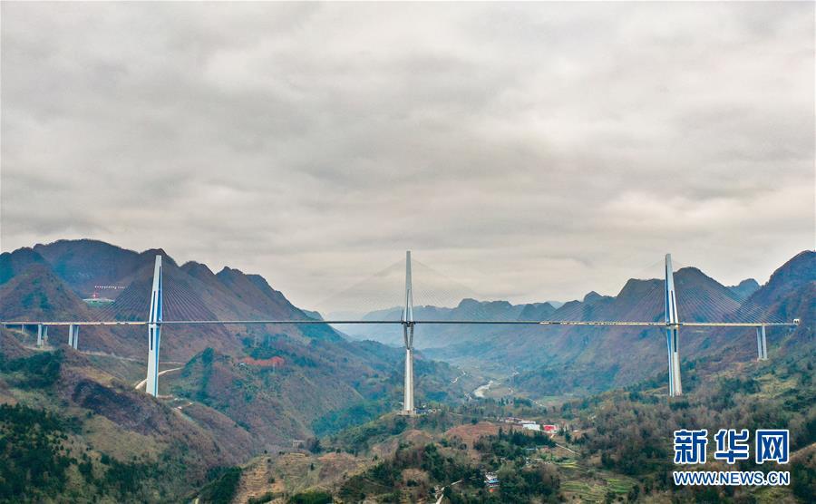 (经济)(1)贵州平塘特大桥即将通车