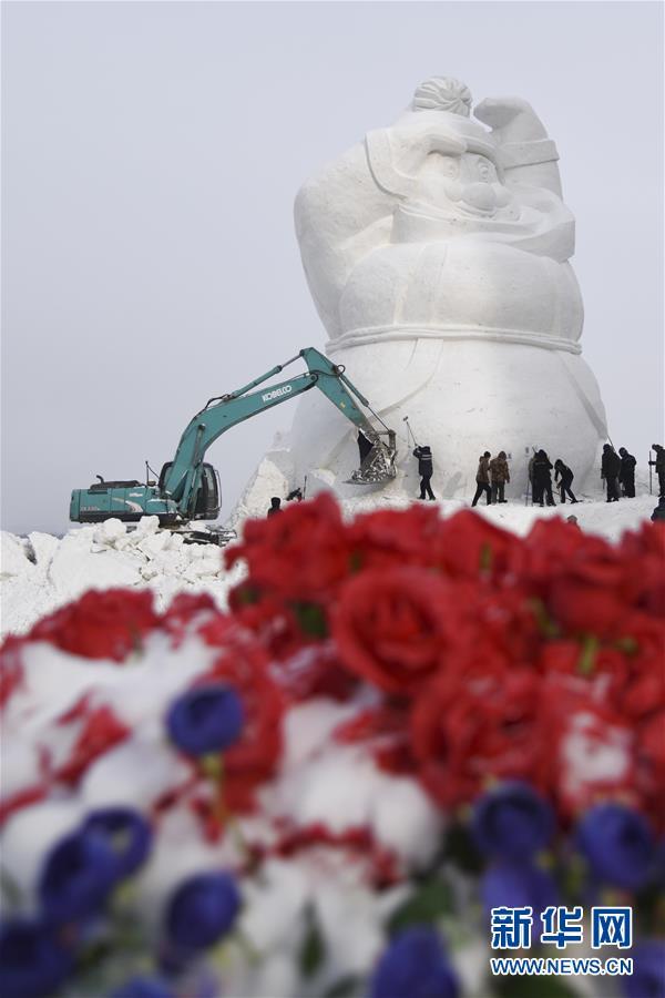 (社会)(3)哈尔滨:2020个雪人迎接2020年