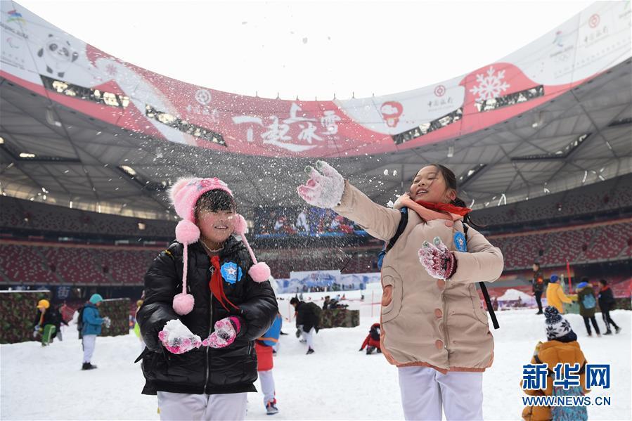 """(体育)(1)全民健身——""""鸟巢""""里玩冰雪"""