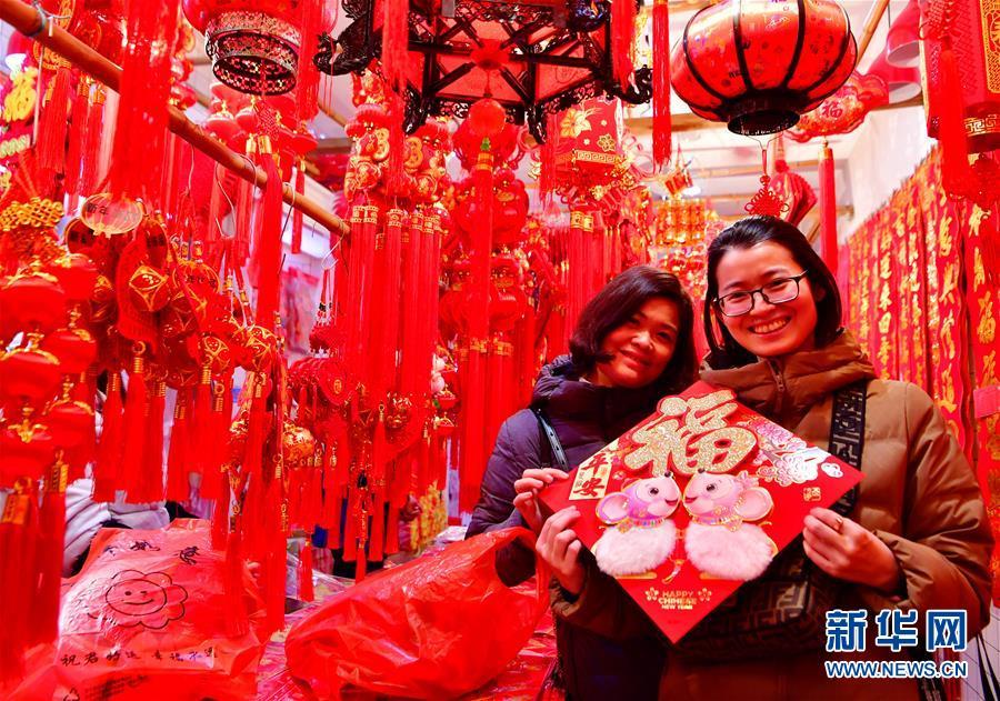 (社会)(1)福州:春节临近 年味渐浓