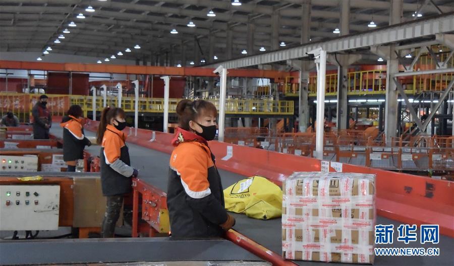 (经济)(1)天津:快递企业复工忙
