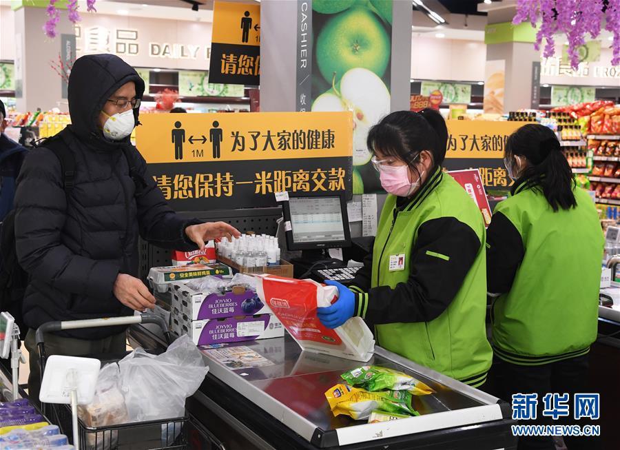 (社会)(1)北京:加强超市管理 保障购物安全