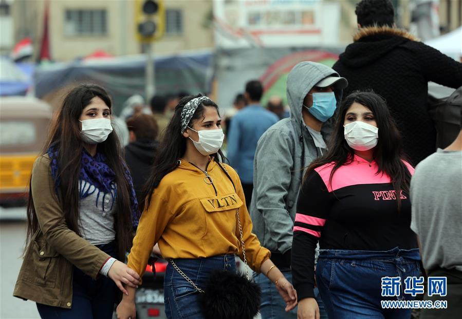 (国际)(2)伊拉克新增4例新冠病毒感染病例