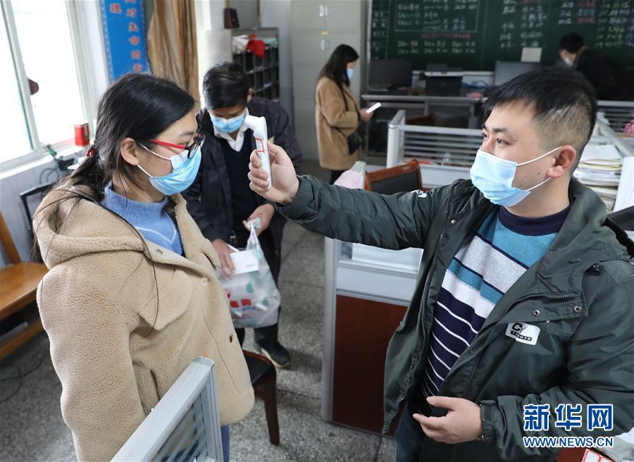 #(社会)(1)湖南永州:精心准备迎开学