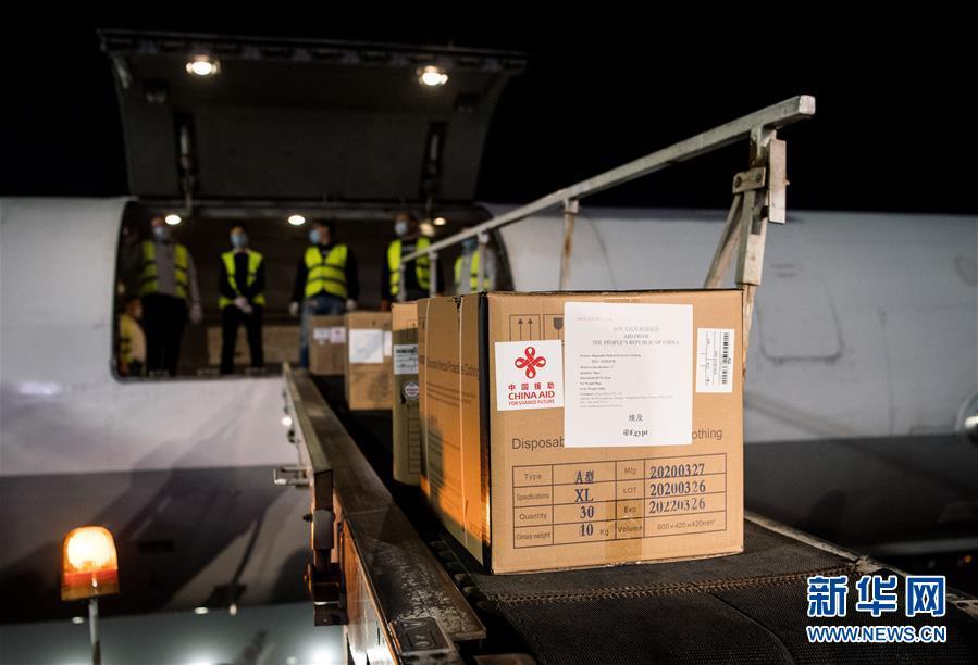(国际疫情)(1)中国政府援助埃及首批抗疫物资运抵开罗