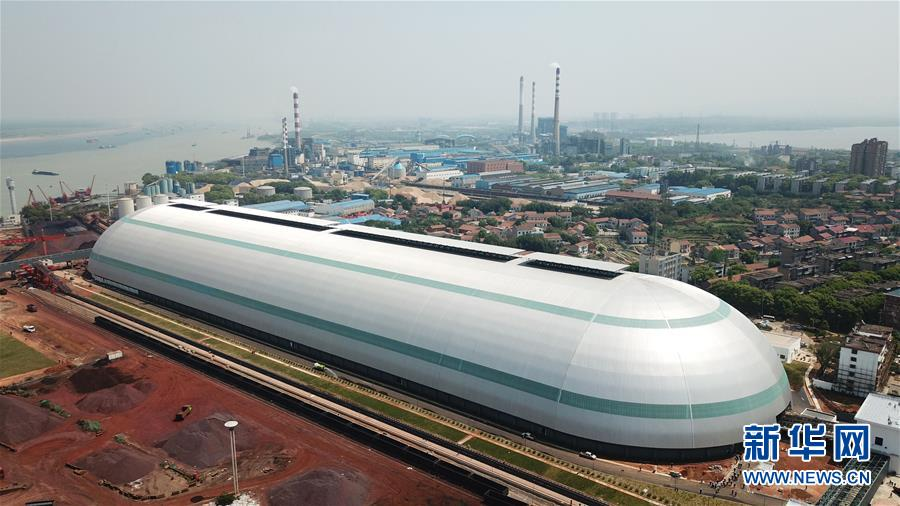 """(经济)(1)湖南巨型""""胶囊""""形散货仓库封顶 将于四月底投产"""