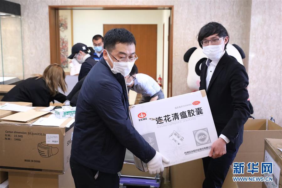 """(国际疫情)(1)中国驻日本大使馆向在日留学生发放""""健康包"""""""
