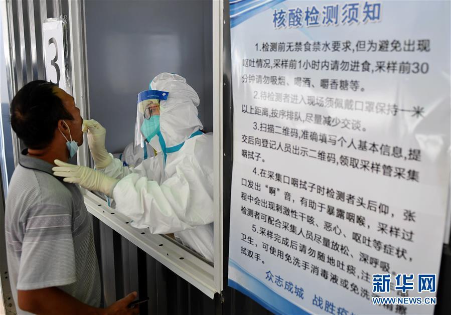 (聚焦疫情防控)(1)北京:探访通州区梨园镇核酸检测集中采样点