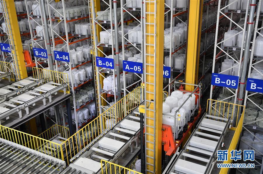 (经济)(1)探访天津海尔洗衣机互联工厂