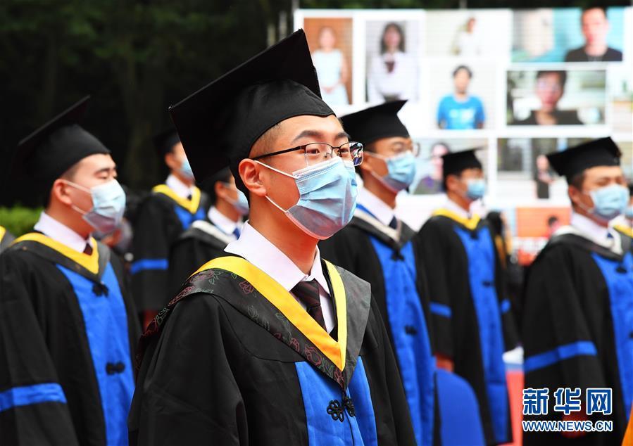 (教育)(3)北京航空航天大学举行2020届本科生毕业典礼
