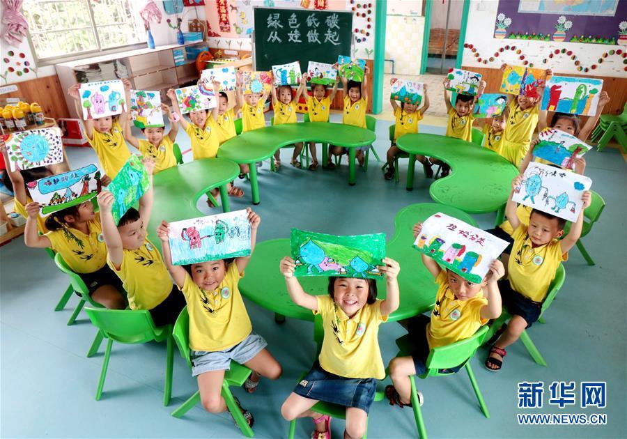 #(环境)(1)绿色低碳 全面小康
